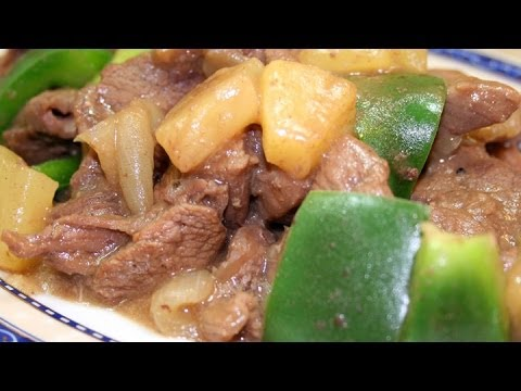 BEEF WITH PINEAPPLE AND GREEN BELL PEPPER
