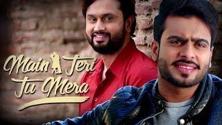 Main Teri Tu Mera (Official Trailer) ● Roshan Prince ● Mankirt Aulakh ● Latest Punjabi Movies 2016