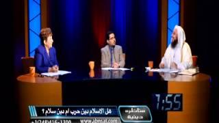 هل الاسلام دين حرب ام دين سلام ؟ مناظرة بين الدكتورة وفاء سلطان و الشيخ طارق يوسف