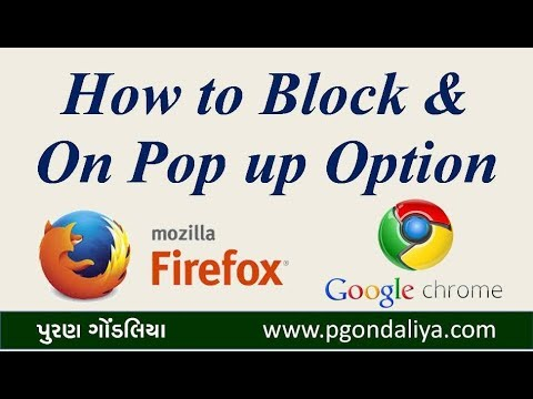 How to Disable or Enable Pop-up Blocker in Google Chrome & Mozila Firefox(Gujarati) Puran Gondaliya