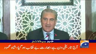 Geo Headlines 10 PM | Aaj Tareekhi Din Hai Bharat Benaqab Hogaya | 16th August 20192200 HL