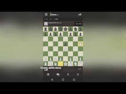 Play chess in online for free Challenge to anyone in the world|TAMIL APPS TECH [தமிழ்]
