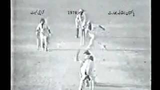 Imran Khan as Pinch Hitter. Pak vs India 1978 Karachi