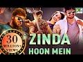 Download Zinda Hoon Mein | New Hindi Action Dubbed Movie | Manchu Manoj, Pragya Jaiswal In Mp4 3Gp Full HD Video