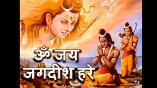 Om Jai Jagadish Hare Aarti Bhajan (ॐ  जय जगदीश हरे) HD - Nepali w/ Lyrics