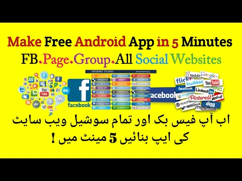 How to Make a Free Android App in Minutes and All Social Website in Urdu