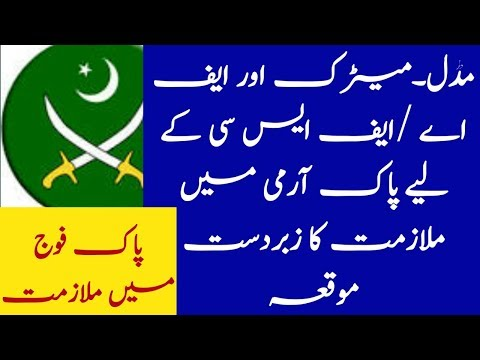 Jobs in Pak Army in Pakistan . New latest jobs pak army on job alrt pk 2018 .