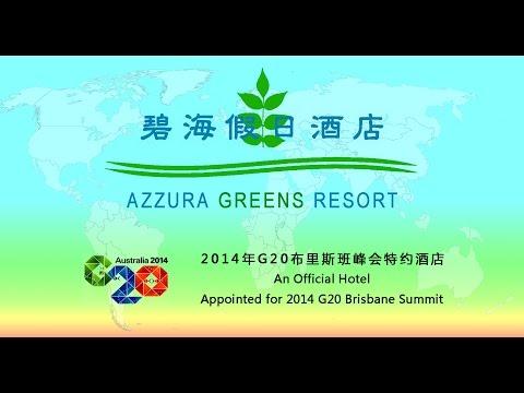 the Queensland Faces: Azzura Greens Resort, Gold Coast, Australia