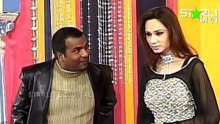 Best Of Tahir Anjum, Deedar New Pakistani Stage Drama Full Comedy Funny Clip