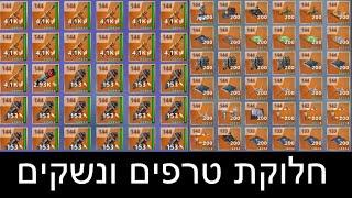 ונשקים Videos - 9tube.tv