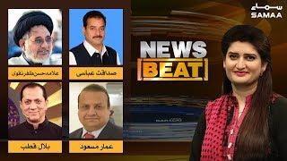 News Beat   Paras Jahanzeb   SAMAA TV   26 May 2019