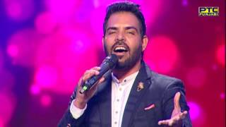 KANTH KALER singing IK SAAH | LIVE | Voice Of Punjab Season 7 | PTC Punjabi