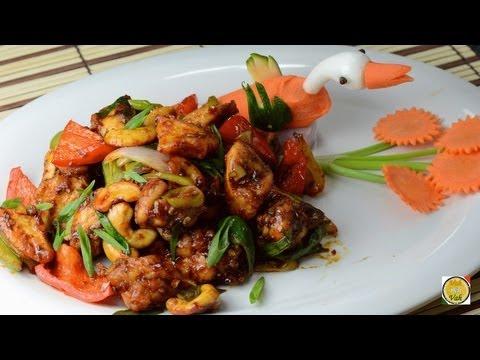 Spicy Cashew Chicken Stir Fry  - By Vahchef @ vahrehvah.com