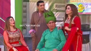 Zafri Khan and Nasir Chinyoti with Khushboo Stage Drama Wah Tera Joban Comedy Clip 2019