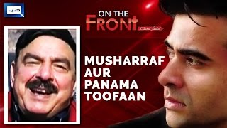 Sheikh Rasheed in On The Front with Kamran Shahid - 21 December 2016