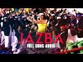 Jazba   Full Song Audio | Ladies vs Ricky Bahl | Shilpa Rao | Salim Sulaiman