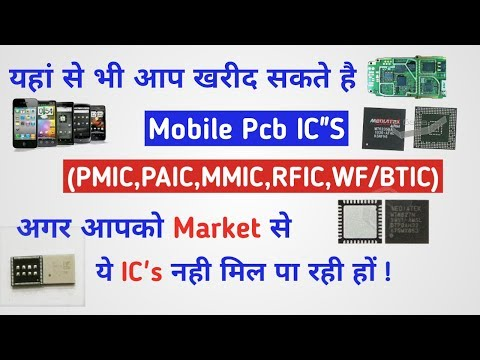how to buy online mobile PCB ic's or electronics devices | hindi