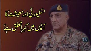Pakistan has to ensure viable balance between economy and security: COAS Bajwa