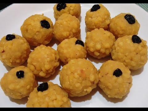 How to make Boondi Ladoo at home | Laddu recipe in malayalam | ലഡ്ഡു | ലഡു വീട്ടിലും ഉണ്ടാക്കാം