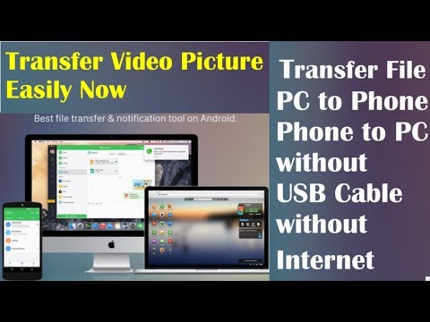 EarningBaba |  Transfer Video, Pictures Laptop to Phone & Phone to PC without USB Cable
