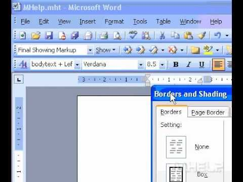 Microsoft Office Word 2003 Change the border of a picture table, or text