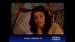 Charas Supplier Aurat - Wardaat Apr 04, 2012 SAMAA TV 1/4