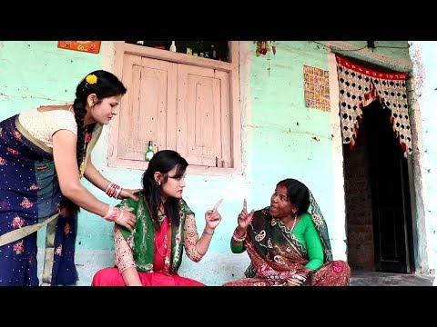 PART 1//विवाह पंचमी में भेल साउस पुतौह में लड़ाई //maithili comedy