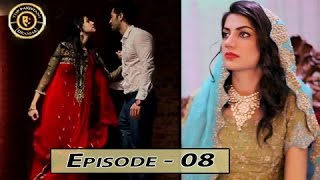 Yeh Ishq Episode - 08 - 18th January 2017 - ARY Digital Top Pakistani Dramas
