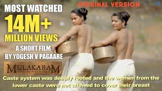 Mulakaram - The Breast Tax |Official Full Movie |Short film by Yogesh Pagare|VO - Makarand Deshpande
