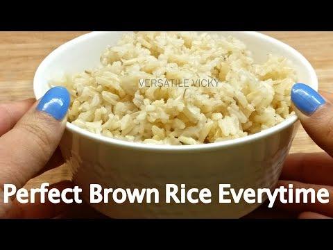 How To Cook Brown Rice | Brown Rice Kaise Banaye Hindi