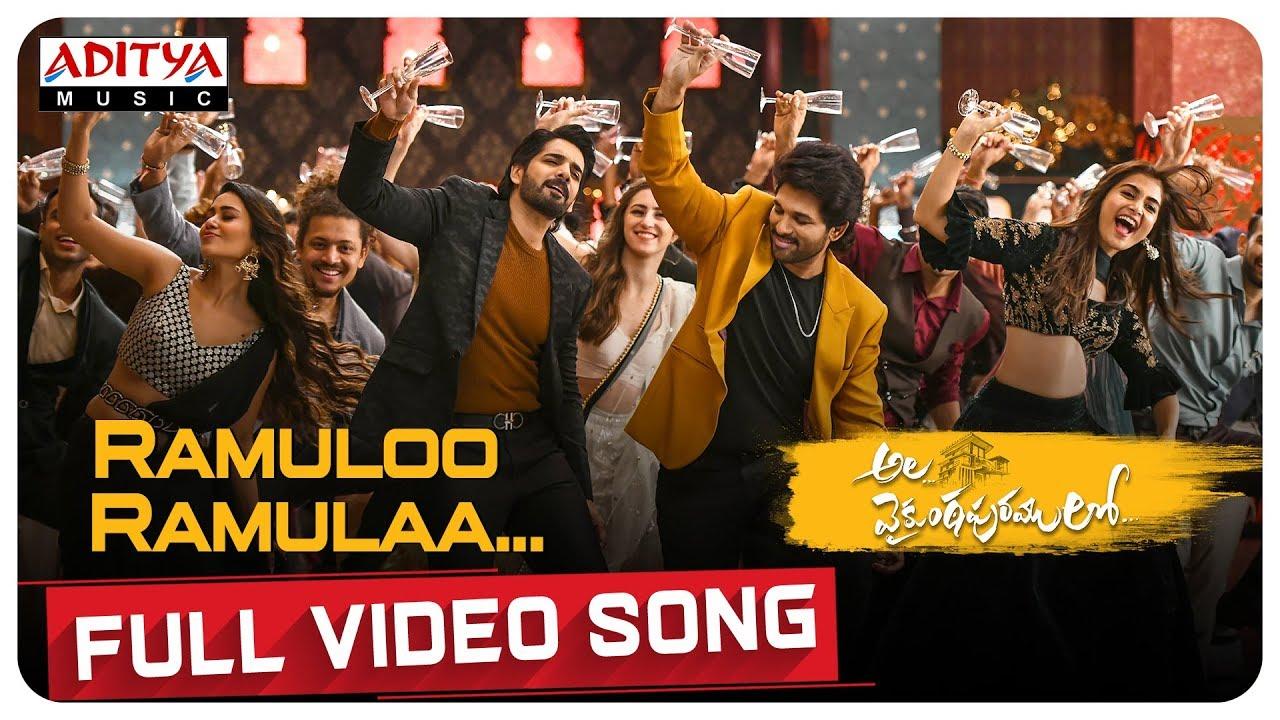 Download #AlaVaikunthapurramuloo - Ramuloo Ramulaa Full Video Song    Allu Arjun    Trivikram   Thaman S MP3 Gratis