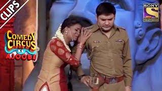 Kapil And His Nagging Wife, Shweta   Comedy Circus Ke Ajoobe