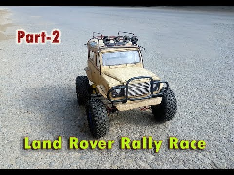 Rc Land Rover Rally Race Toy Car|| Out Of Cardboard || at Home