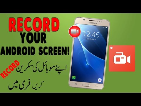 How to Screen Record Your Android For Free  | No root  | No computer | Record your android screen!