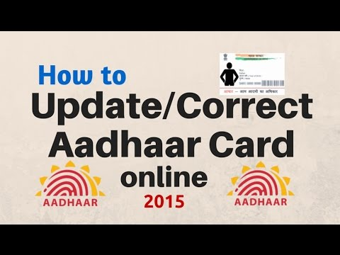 How To Update Or Correct Your Aadhaar Card Online Step By Step Feb 2015
