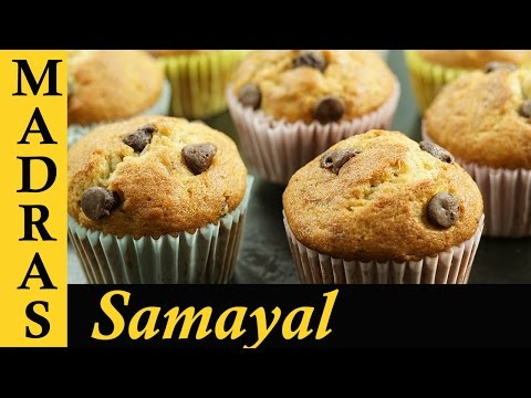 Cupcake Recipe in Tamil / Pressure Cooker Cake Recipe in Tamil / Cake Recipe in Tamil