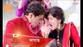Star Jalsha Parivaar Awards 2014 coming soon on Star Jalsha