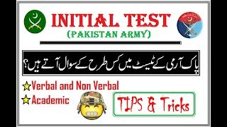 How to Attempt Initial Test of Pak Army !! Complete Guide //