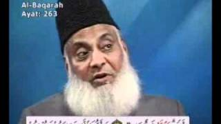 Spending, Savings & Smart Savings in the Quran (Part 1) - Dr. Israr Ahmed