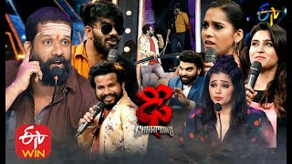 Dhee Champions | 14th October 2020  | Full Episode | ETV Telugu