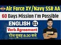 Download  Air force XY / Navy SSR AA || English || Anuj Sir || Verb Agreement || Class-01 MP3,3GP,MP4