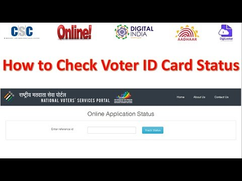 How to Check Voter ID Card Status Online in india...Voter ID Card Application Status Cheking  proces