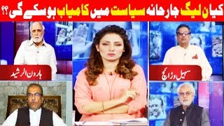 Think Tank With Syeda Ayesha Naaz - 06 Aug 2017 | Dunya News