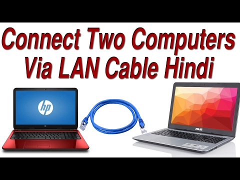 How to Connect Two Computers Via LAN Cable in  hindi/urdu By Free Knowledge