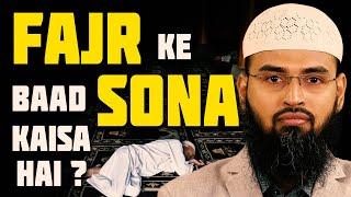 Subah Ki Waqt Ka Sona Rizq Ko Rokta Hai Kya Ye Hadees Hai Aur Fajar Ke Baad Sona Kaisa Hai