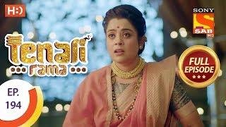 Tenali Rama - Ep 193 - Full Episode - 3rd April, 2018