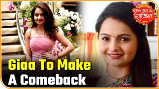 TV Actress Giaa Manek To Make A Comeback After 5 Years | Saas Bahu Aur Saazish