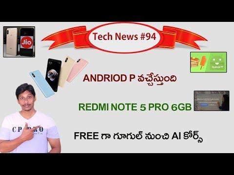 Tech News # 94: samsung s9, Mitv 4a, HTC U12,Redmi Note 5 Pro 6GB