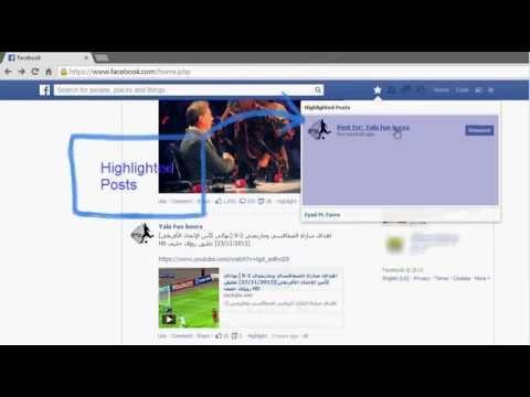 Chrome extension : Highlight Facebook Posts