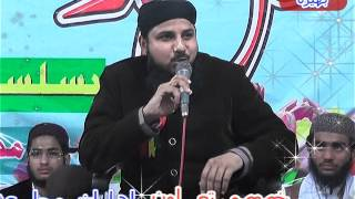 Molana Qari Muhammad Asif Rasheedi Mehfil E Hamd O Naat Bhera 2016 Part 1